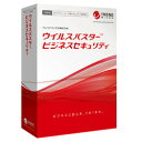 トレンドマイクロ CSSBWWM9XSBUPN370QZ PKG Trend Micro ウイルスバスター ビジネスセキュリティ 新規 15ユーザ