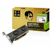 玄人志向 GF-GTX1050TI-4GB/OC/LP