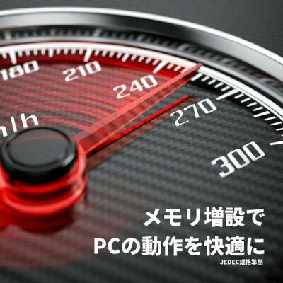 玄人志向 CFD メモリ D4N2666PS-8G