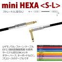 HEXA MINI HEXA 5M S/L スカイブルー