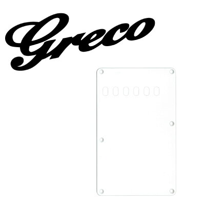 Greco WS-STD Tremolo Back Covers White トレモロ バック カバー