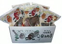 熟成冷凍 焼き芋・安納芋2.5キロ(500g×5袋)