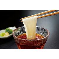 マルス麺業 セット HK-100