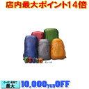 ISUKA イスカ キャンプ用品 ウルトラライト パックカバー S カラー:レッド