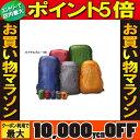 ISUKA イスカ キャンプ用品 ウルトラライト パックカバー M カラー:レッド