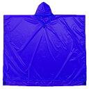 ISUKA イスカ キャンプ用品 ウルトラライト ベーシックポンチョ カラー:ロイヤルブルー