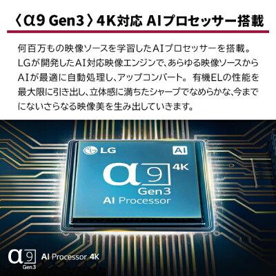 LG 有機ELテレビ OLED GX OLED55GXPJA