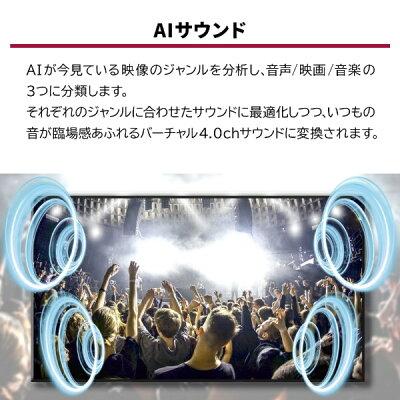 LG 液晶テレビ UN7400P 43UN7400PJA