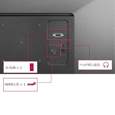 LG 液晶ディスプレイ 32MN50W-B