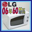 LG 電子レンジ MJ-60HL5
