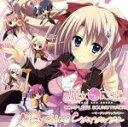 魔女こいにっき Complete Soundtrack ~Marching Caravan~ CD / ゲーム・ミュージック