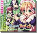 おしえて Re:メイド Original Sound Track/ソフト