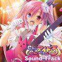 Chu×Chuアイドる サウンドトラック/ソフト