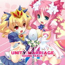 ユニティマリアージュ サウンドトラック/ソフト