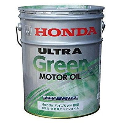 ホンダ HONDA ウルトラNEW GREEN 20L 08216-99977 ガソリン用 純正オイル 0600131