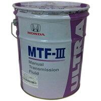 Honda ホンダ ウルトラ MTF-III MT車用 鉱物油 20L