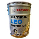 ホンダ ウルトラ LEO SN 20L 0W20 1缶