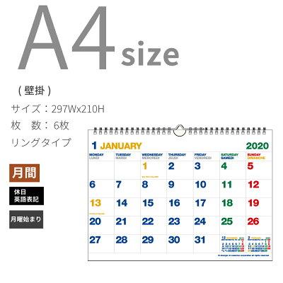 エトランジェディコスタリカ 2020年 A4 カレンダー CLK-A4-01