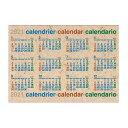 EDC 21ポスターカレンダーCLP-B2-03