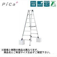 ピカコーポレーション SCL-300A 四脚アジャスト式専用脚立 かるノビ SCL300A
