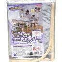 汚れ防止透明テーブルカバー 120*150(1枚入)