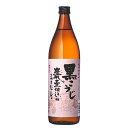 山元酒造 黒こうじ 甕壷仕込み さつまおごじょ 芋焼酎 25度 900ml