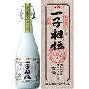 山元酒造 一子相伝(芋製古酒) 桐箱入 いも焼酎 25度 720ml