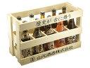 山元酒造 飲み比べミニボトル木箱セット NM10 100X10