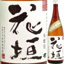 花垣 本醸造 1.8L