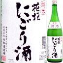 花垣 純米 にごり酒 1.8L