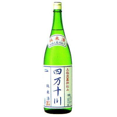 四万十川 純米酒 瓶 1.8l