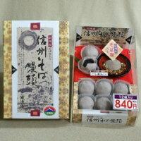 タカチホ 信州そば饅頭 12個