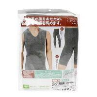 EM-X 備長炭パンツ(男性用)5分丈(1枚入)