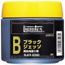 Liquitex リキテックス ブラックジェッソ 300ML