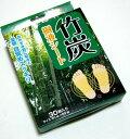 竹炭 樹液シート 30枚入り じゅえき