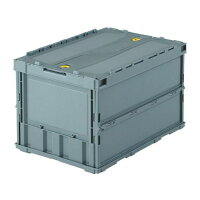TRUSCO 薄型折りたたみコンテナ 50Lロックフタ付 グレー