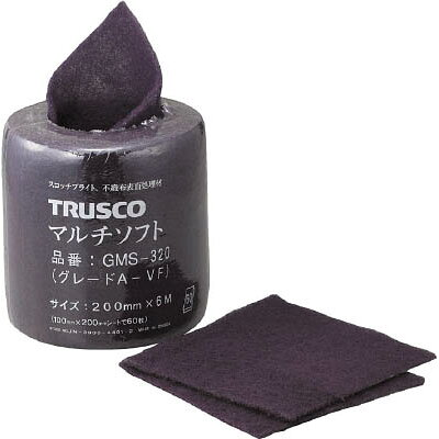 TRUSCO マルチソフト 320♯相当