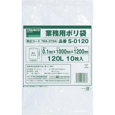 TRUSCO 業務用ポリ袋 厚み0.1mm 120L(10枚入)