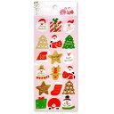アクティブ クリスマスシール CMS-564