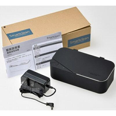 名古屋眼鏡 超音波洗浄器 スマートクリーン ブラック 9673-01