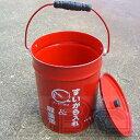 吸殻収集缶 OS0703