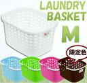 T-style ランドリーバスケット M