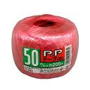 宮島化学工業 TT003 PPテープ 赤 幅50mm×長さ200m