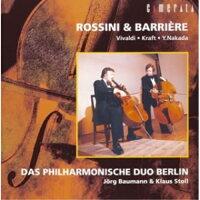 《低音楽器の魅力》ロッシーニ&バリエール~ベルリン・フィルハーモニック・デュオ/CD/CMCD-20009
