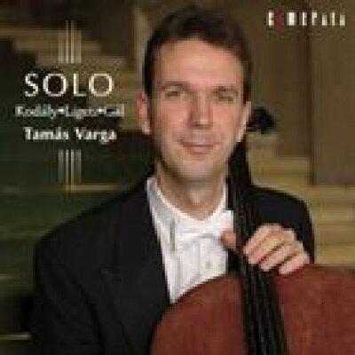 コダーイ:無伴奏チェロ・ソナタ/CD/CMCD-28201