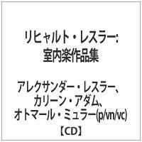 リヒャルト・レスラー:ピアノ三重奏曲&ヴァイオリン・ソナタ 他/CD/CMCD-28251