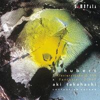 シューベルト:3つのピアノ曲 D.946、幻想曲 D.940 ~最晩年のピアノ作品集/CD/CMCD-28346