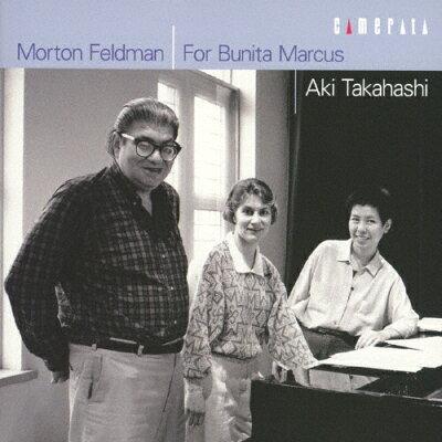 モートン・フェルドマン:バニータ・マーカスのために/CD/CMCD-99086