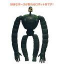 天空の城ラピュタ ポージング ロボット兵 園丁型