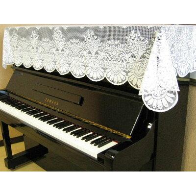 吉澤製 アップライトピアノ トップカバー L-DGL